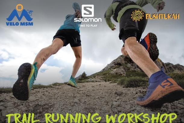 Mountain Fest – Trail Running Workshop